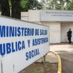 El Ministerio de Salud adelantó que realiza una investigación por fuga de información de dicha entidad. (Foto: AGN) Coronavirus