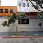 Corte de Constitucionalidad