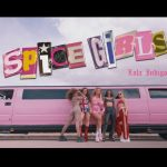 "Lola Indigo estrena ""Spice Girls"""