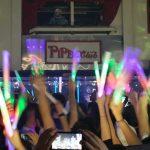 Las discotecas italianas amenazaron con reabrir el próximo 1 de julio si el Gobierno no permite y regula su regreso como en el resto de sectores; esto según dijo a la prensa medios el presidente del sindicato de gestores de salas de baile -SILB-, Maurizio Pasca.