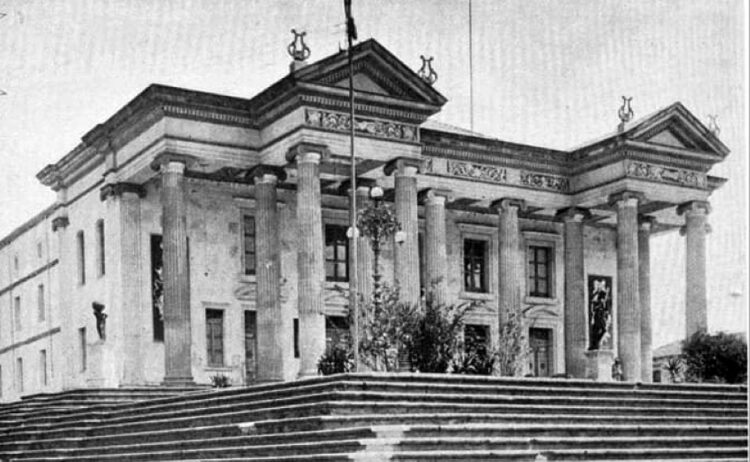 Teatro Xela